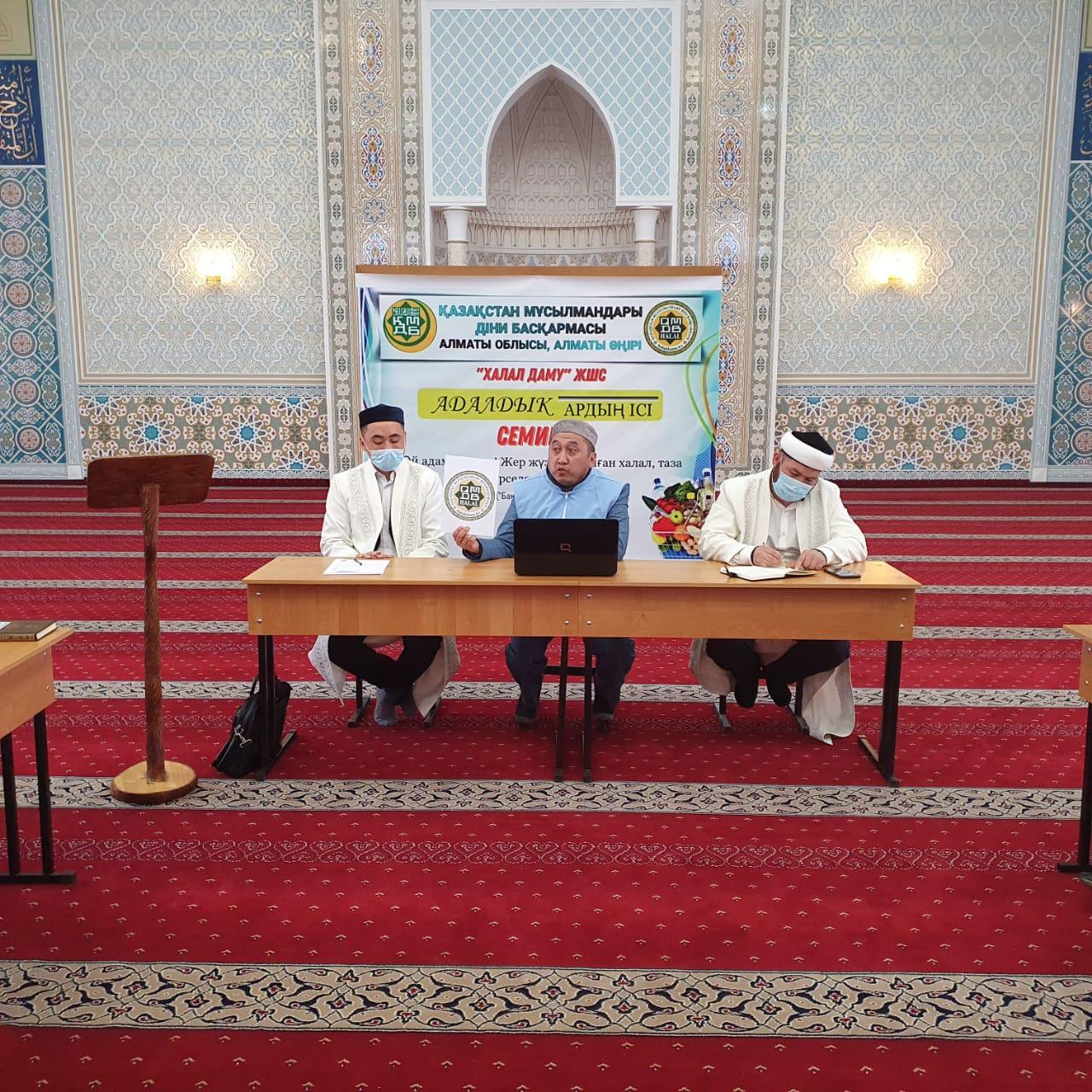 Алматы обл.: Жамағатқа семинар өткізілді