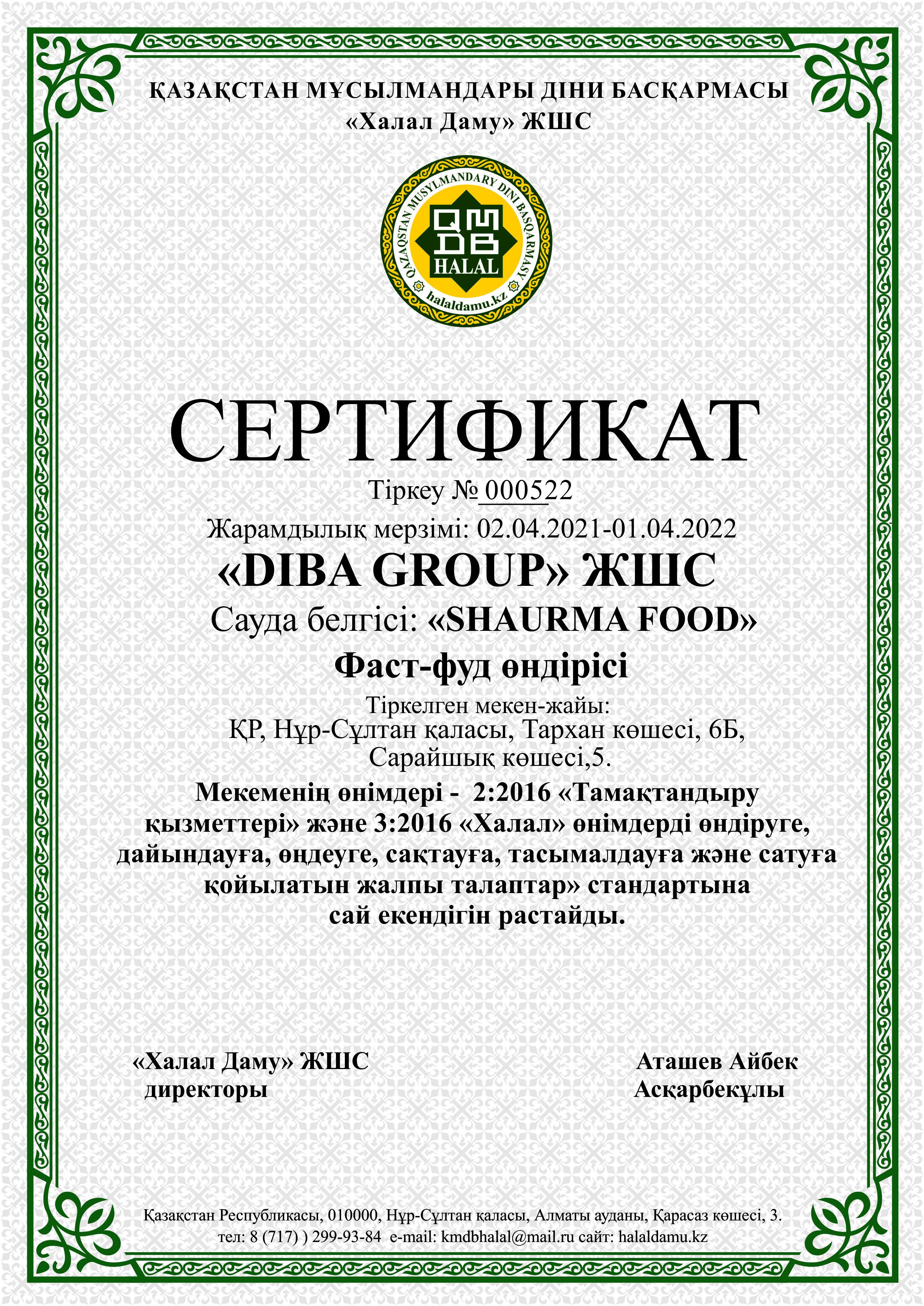 0522 Diba group.jpg